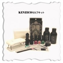 KENZICO SELF KIT